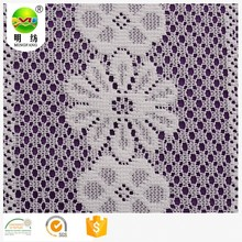 2017 100 polyester woven indian wedding embroidery lace fabric