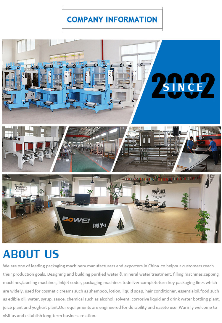 Heat tunnel shrink wrapping machine drinking straw packing machine shrink plastic