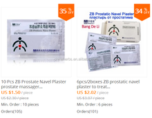 prostate patches prostatic navel plaster enlarged prostate gland treat
