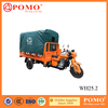 Popular Motorized Water-Proof Gasoline Cargo 250CC Motor Tricycle With Canvas