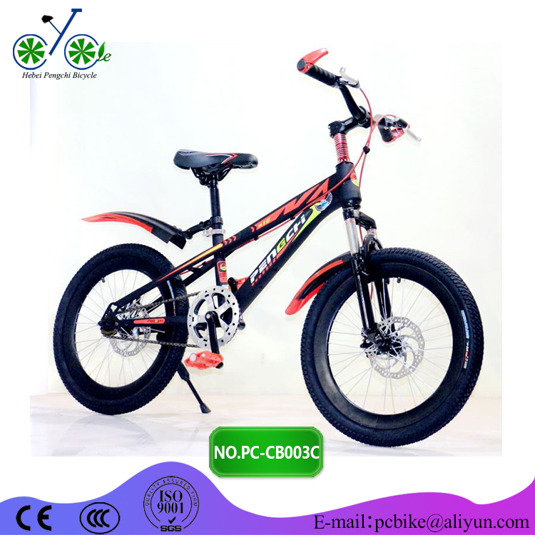 Russian bicycles 12/14/16/18/20 inch heavy frame kids bikes made in China