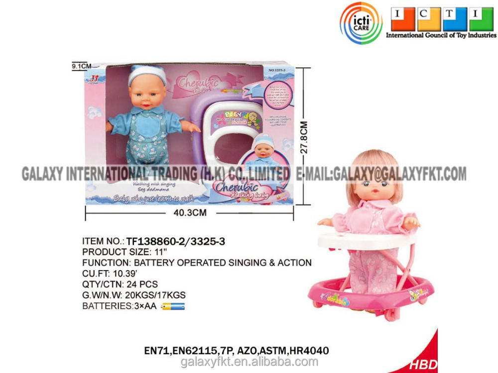 11 inch Lovely Singing and Walking boy & girl baby Doll Toys.