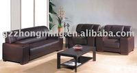 factory price comfortable modern heated black leather sofa SF-048