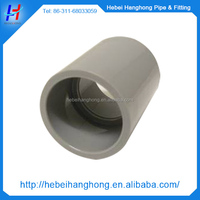 goods wholesale Plastic injection adjustable pvc coupling