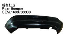 OEM 1608703380 FOR CITROEN ELYSEE 13(M43) Auto Car rear bumper