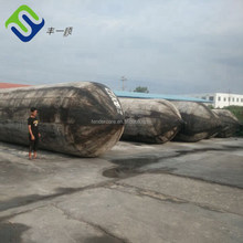 Dry docking inflatable marine airbag for shipyard and ship owner use