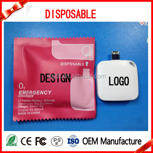 most popular One time use mini disposable power bank 300mah for smart phone by similar condom package