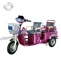 500w 48V three wheel electric trike tricycle for disabled/elderly with basket for sale