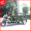 New design three wheel motorcycle cargo/big tricycle from China/chinese motorcycle engine