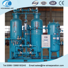 good quality oxygen producing machine