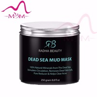 Zhengzhou Gree Well private label dead sea mud mask