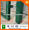 Fence gates/ garden fence gate/ folded wire mesh fence gate