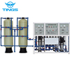 Water Treatment Water Filter Membrane For