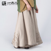 2015 latest original design wommen vintage plain long pants fashion lace wide leg pants summer elastic waist pants