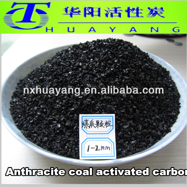 2-4mm Ningxia HY-93 anthracite coal activated carbon