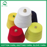Item WX-00954 Manufacturer free sample 100% spun polyester yarn,40s/2polyester sewing thread yarn