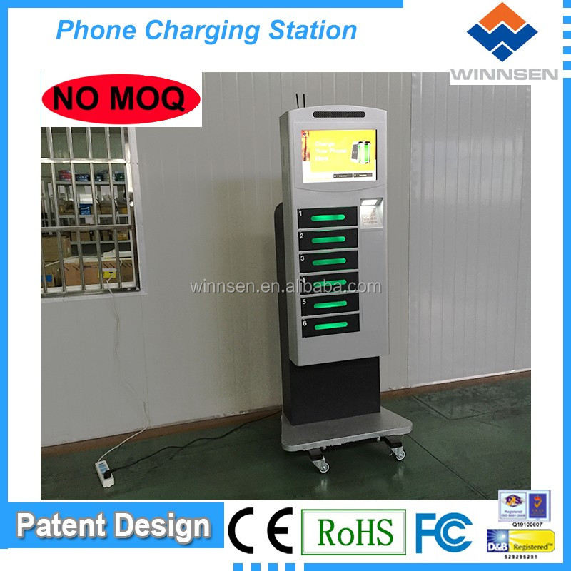 No MOQ Floor stand cell charge stations locker with 19 inch touch screen locker cell phone charging station APC06B