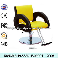 used portable barber chair furniture parts (KM-8005)