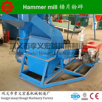 hongji brand small wood hammer mill for sale