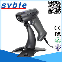 2D QR Wired android Handheld USB Barcode Scanner Reader support mobile payment computer screen scanner