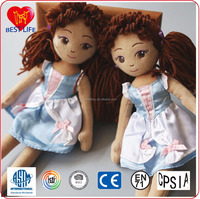 Sweet And Cute Girl Toys Plush Dolls Stuffed Dolls For Kids(PTALB0916003)