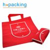 Reusable Folding Shopping Non Woven Wallet Bags Manufacturer