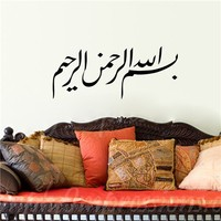 Colorcasa wholesale vinyl wall paper ZY526 Muslim wall sticker art Islamic quotes wall paper for home decoration
