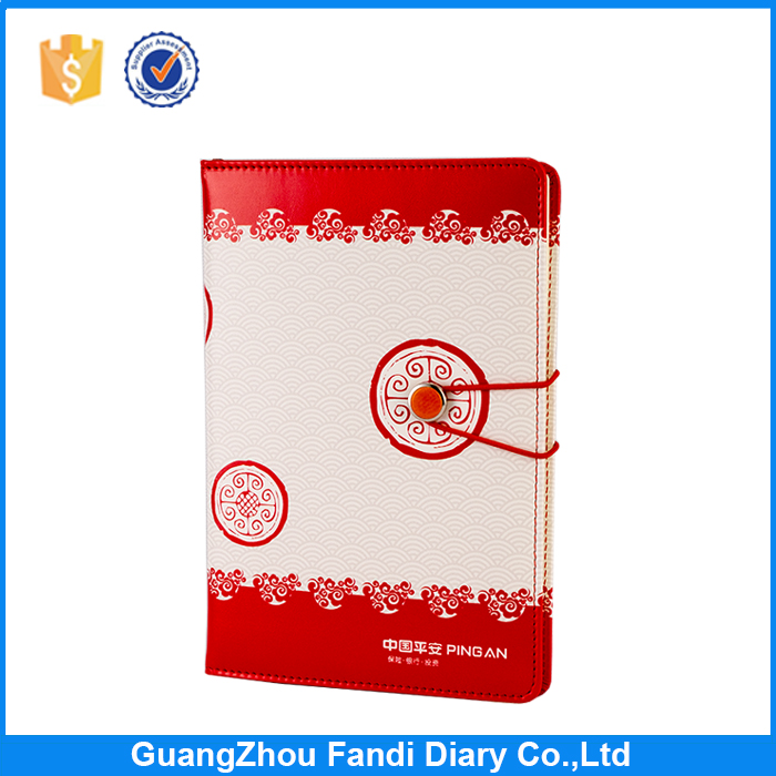 2017 fashion gift dairy note book