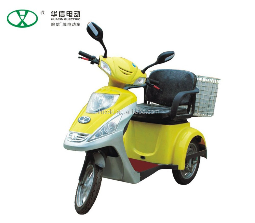 industrial three wheel electric scooter 500w 48v 20ah outdoor mobility scooter electric mobility scooter for elderly