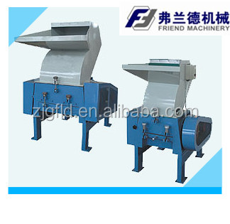 Waste Plastic Crusher for Plastic Bottle Film Grinding