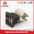 2016 Professional ROHS S0330 Electric Slip Ring Assembly