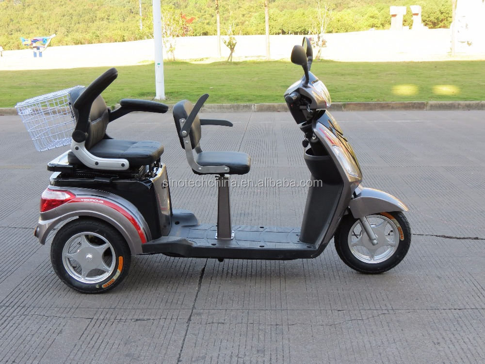 factory price 3wheel two seat mobility scooters