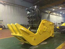 Pulverizer for Excavator Rotational 360 Turn