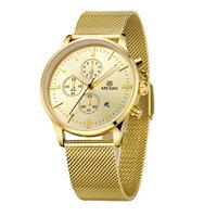 Megir 2011 Men's Quartz Watches Fashion Chronograph Waterproof Watch Men Gold Black Luminous Hour Luxury Wristwatch