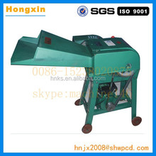 grass chopper machine for animals feed grass cutting machine