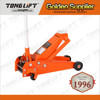 2014 Made in China best quality 3 ton trolley jack