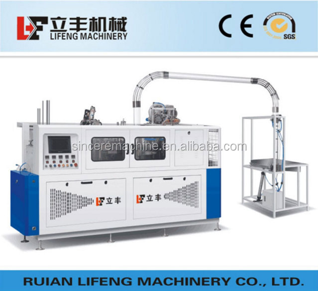 one time use paper cup making machine production line for coffee and tea