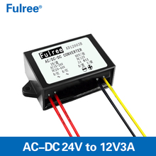 24VAC-12VDC AC DC Power Supply 24V AC to 12V DC 3A Step Down Converter Manufacturer Customization available