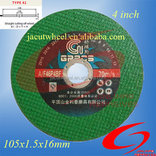 "4"" 105x1.2x16mm Super-thin Flat Resin Bonded Reinforced Metal Cutting Disc"