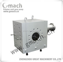 Herringbone gear postive displacement gear pump for extrusion