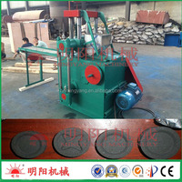 Low price shisha charcoal tablets press machine with factory sell