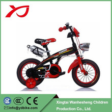 2015 new style kids bicycle,children bike for 5-9 years old ,kid bike for boys