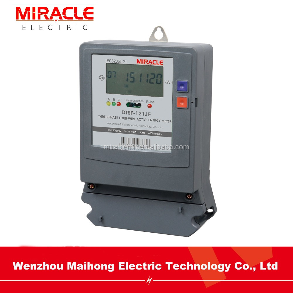Three phase electronic infrared digital power meter
