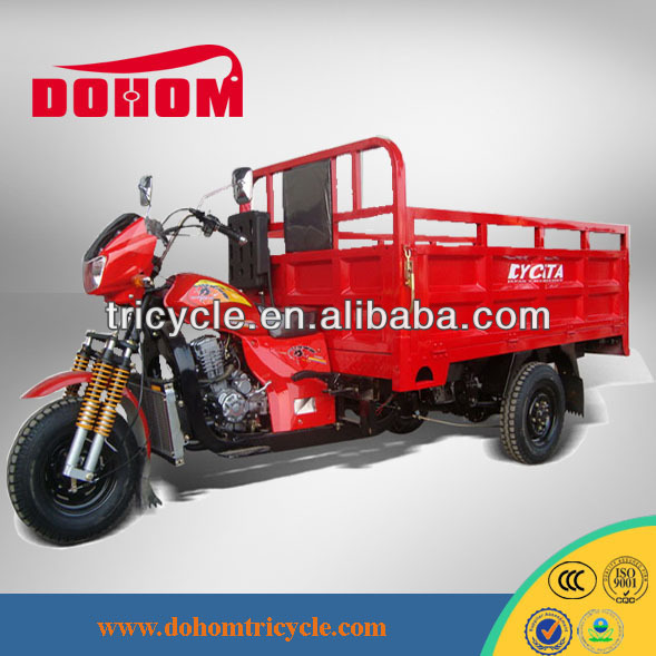 Dohom Heavy Loading Water Cooled Racing 3 Wheel Motorcycle