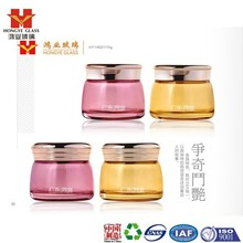 Luxury Packaging pink/orange color empty cosmetic sets facial mask big glass jar HY1452