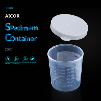 Specimen Container/ urine cup 30ml