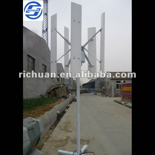 wind turbine small model 600w small electric generator