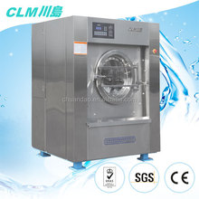 commercial and industrial laundry washer used for hotel,hospital,laundry