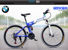 mountain bike bicicleta mountain bike bicicletas mountain bike Bend Folding Bicycles 26 inches velo vtt free shipping