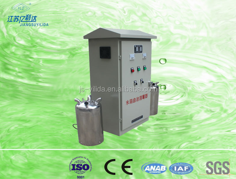 Pool water sterilization equipment Ozone Water Purifier self-cleaning type